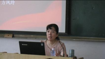 邀请方凤玲教授做教材培训